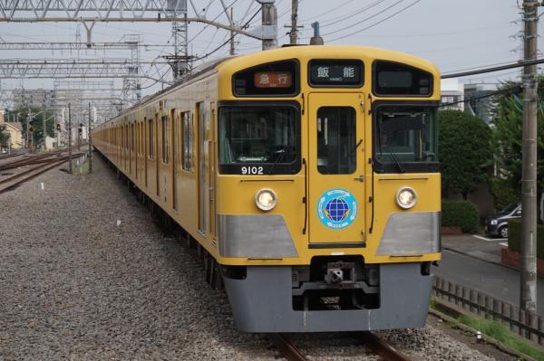 2015-07-29 西武9102F 急行飯能行き 2157レ