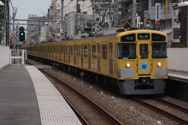 2015-07-29 西武9102F 準急池袋行き 4208レ