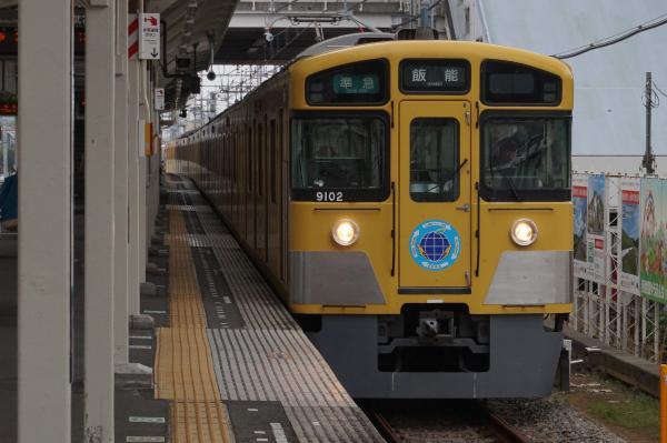 2015-07-29 西武9102F 準急飯能行き 4119レ