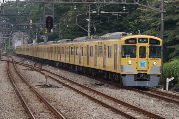 2015-07-29 西武9104F 急行飯能行き 2131レ