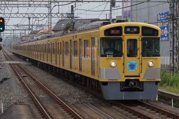 2015-07-29 西武9104F 急行飯能行き 2143レ