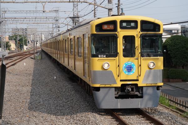 2015-07-29 西武9104F 急行飯能行き 2155レ