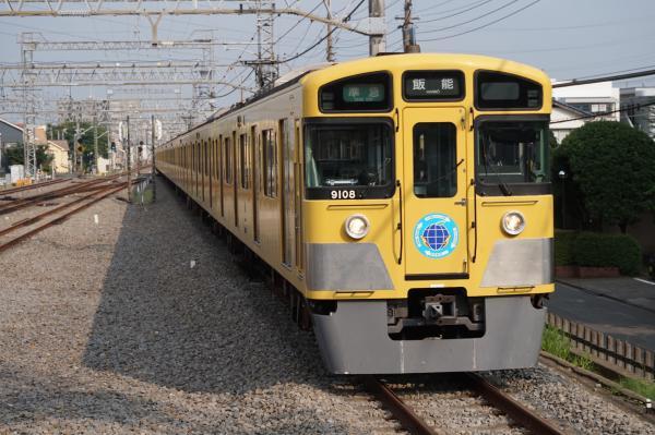 2015-07-29 西武9108F 準急飯能行き 4143レ