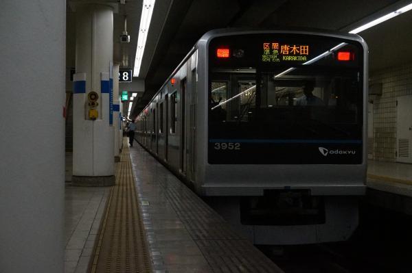 2015-07-30 小田急3652F 区間準急唐木田行き1