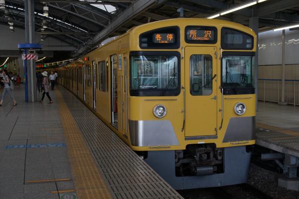 2015-07-30 西武2097F 各停所沢行き 5315レ