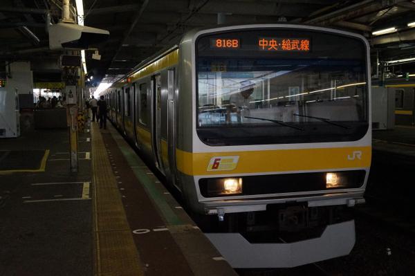 2015-08-03 総武線E231系ミツB18編成 千葉行き2