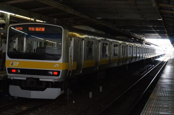 2015-08-03 総武線E231系ミツB18編成 中野行き