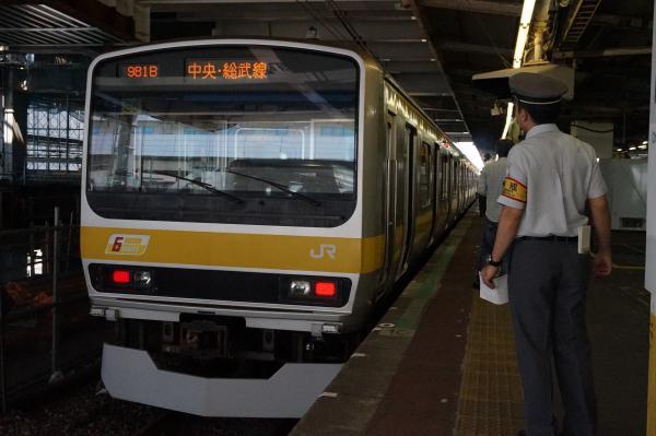 2015-08-03 総武線E231系ミツB35編成 中野行き