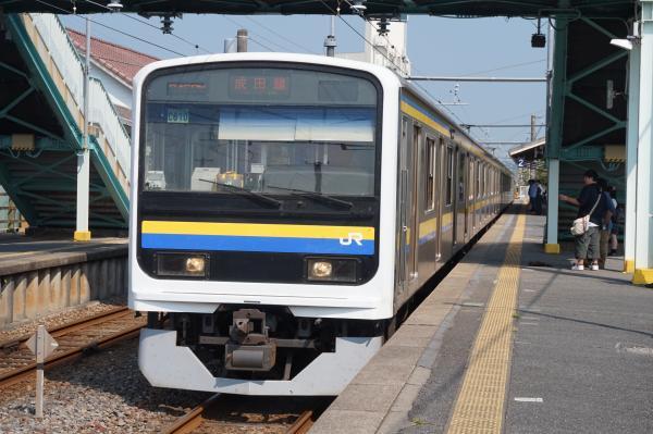 2015-08-03 房総地区209系マリC610編成 成田線千葉行き1