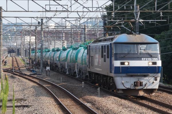 2015-08-04 EF210-163牽引 貨物列車