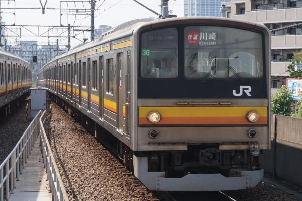 2015-08-04 南武線205系ナハ36編成 快速川崎行き