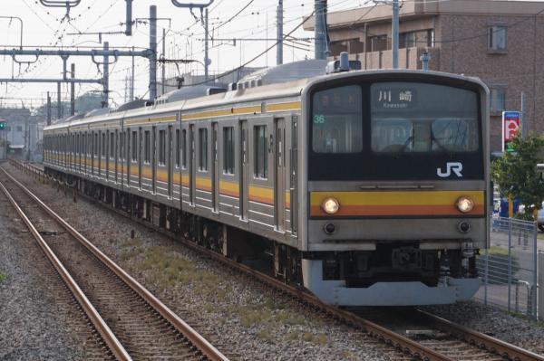 2015-08-04 南武線205系ナハ36編成 川崎行き