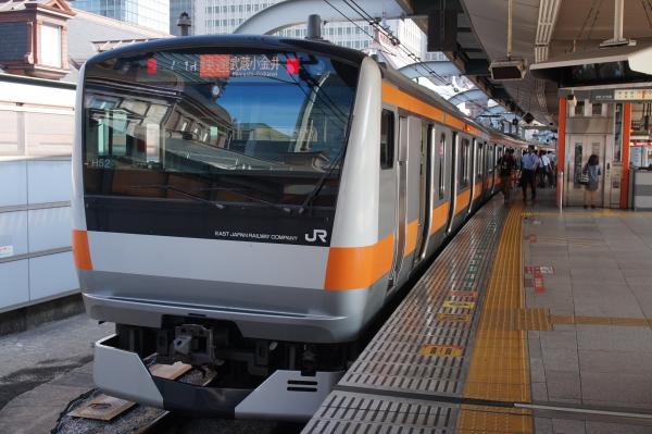 2015-08-05 中央線E233系トタH52編成 快速武蔵小金井行き