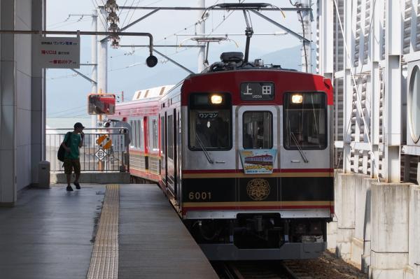 2015-08-06 上田電鉄6000系 上田行き1
