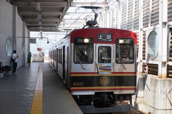 2015-08-06 上田電鉄6000系 上田行き2
