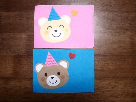お誕生カード