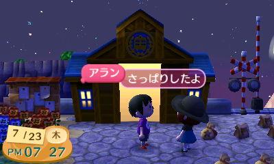 アランは美容院というより床屋のイメージ