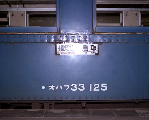 kin004.jpg
