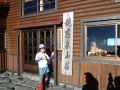 穂高山荘2