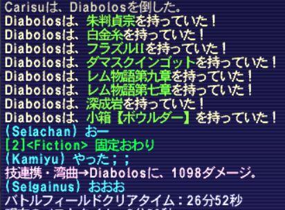 20150625_002.jpg