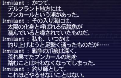 20150627_004.jpg
