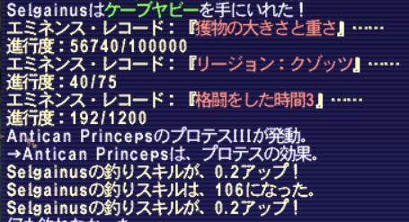 20150628_001.jpg