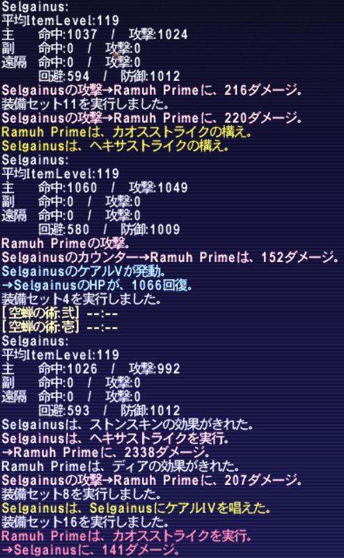 20150704_004.jpg