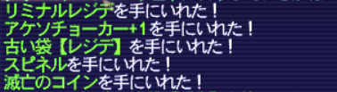 20150714_001.png