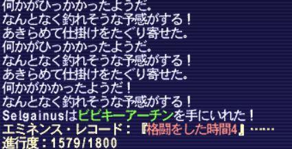 20150728_001.jpg