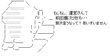 チェンジ4_4_7