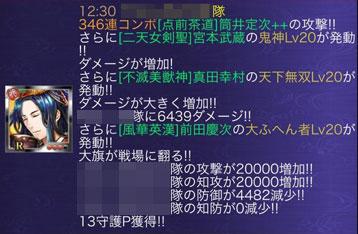 大ふへん者(新)