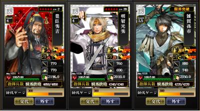 新砲1軍2