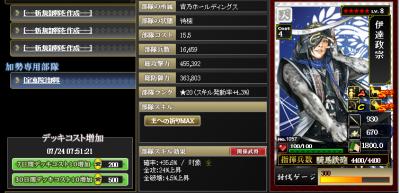 新砲2軍1