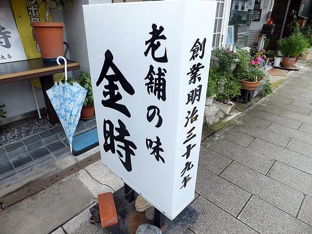 150708_09.jpg