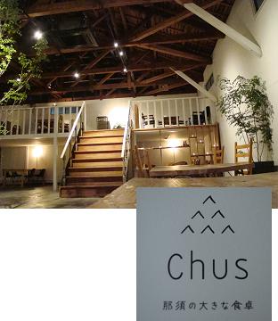 chus.png