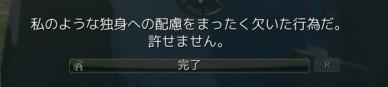 2015-07-24_7648588.jpg