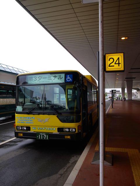 成田空港 ジェットスター - 1 (2)