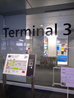 成田空港 ジェットスター - 1 (3)