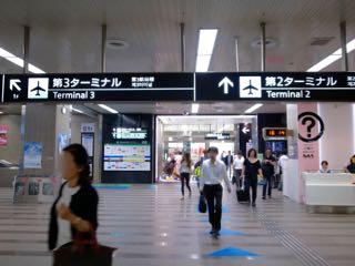 成田空港 ジェットスター - 1