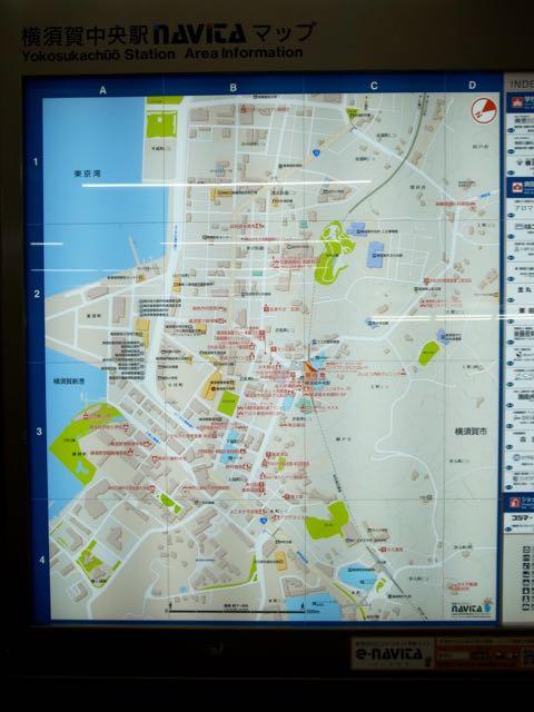 横須賀 - 1 (1)
