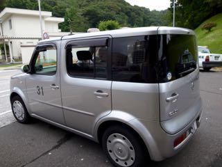 横須賀 - 1 (5)