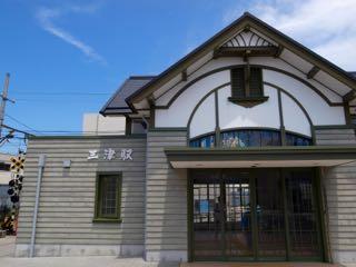 伊予鉄 - 1 (1)