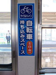 伊予鉄 - 1