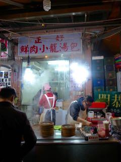 正好鮮肉小籠包 - 1 (4)