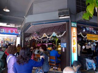 台北のお寿司屋さん - 1