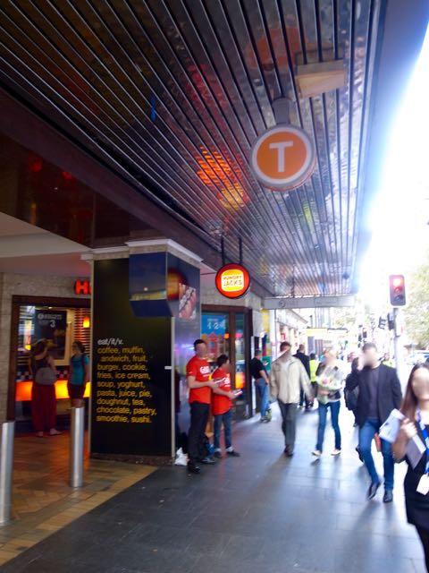 シドニーの街角 - 1 (2)