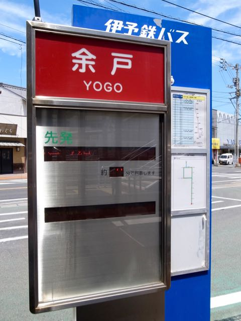 たこめし 三原 - 1