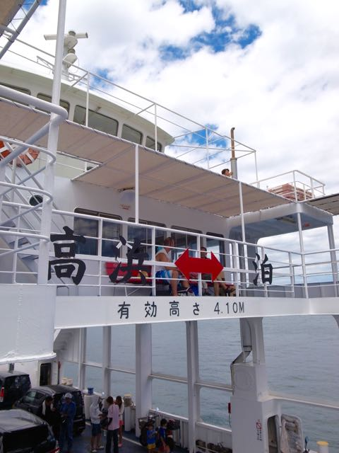 興居島 海水浴 - 1