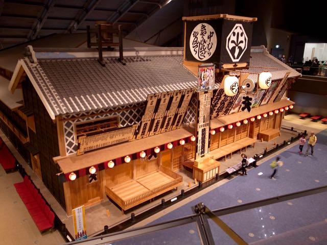 江戸東京博物館 - 1 (3)