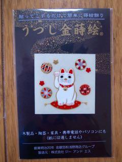 江戸東京博物館 - 1 (12)